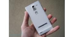 Huawei Ascend P1 - kryt baterie (bílý)