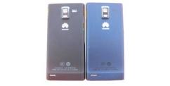 Huawei Ascend P1 - kryt baterie (modrý)