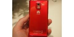Huawei Ascend P1 - kryt baterie (červený)